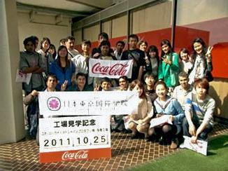 日本東京国際学院 授業風景7