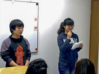 日本東京国際学院 授業風景8